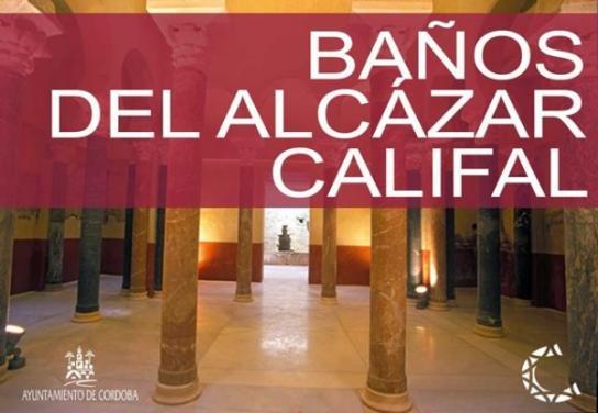 Baños del Alcázar Califal de C ...